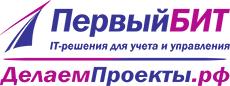 http://делаемпроекты.рф/